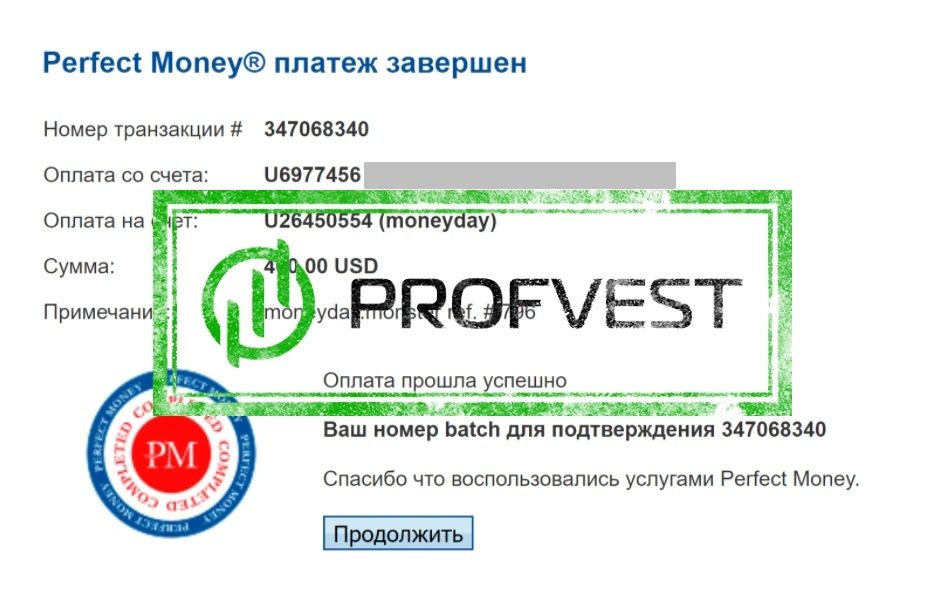 Депозит в Moneyday Monster