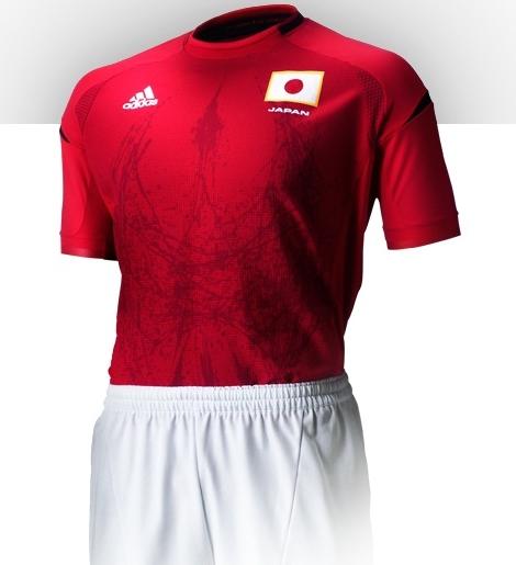 59a7068e63789 Japão apresenta uniforme para as Olimpíadas de Londres 2012 - Show ...