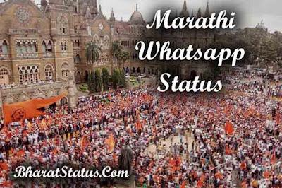 Love Attitude marathi status in Marathi