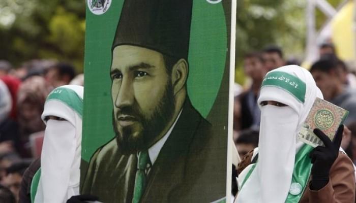 Pengadilan Mesir Tetapkan 50 Anggota Ikhwanul Muslimin Ke Dalam Daftar Teroris