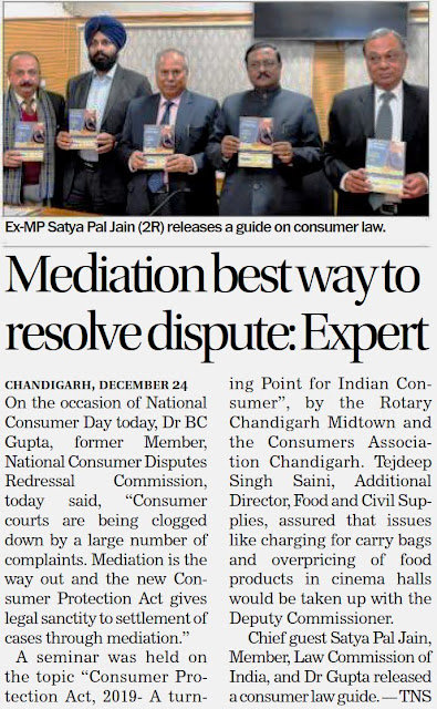 Mediation best way to resolve dispute: Expert | Chief Guest Satya Pal Jain, Additonal Solicitor General of India released a consumer law guide