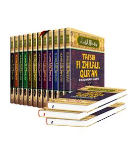 kitab Fi Zhilal Al-Qur'an