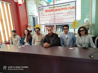 भोजपुरी सिनेमा का ग्राफ बढ़ाने के लिए पूरी तरह से समर्पित हैं 'कात्यायन ग्रुप' : अरूण कुमार मिश्रा  | #NayaSaberaNetwork