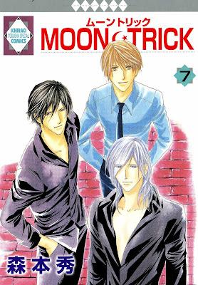 MOON・TRICK 第01-07巻 raw zip dl