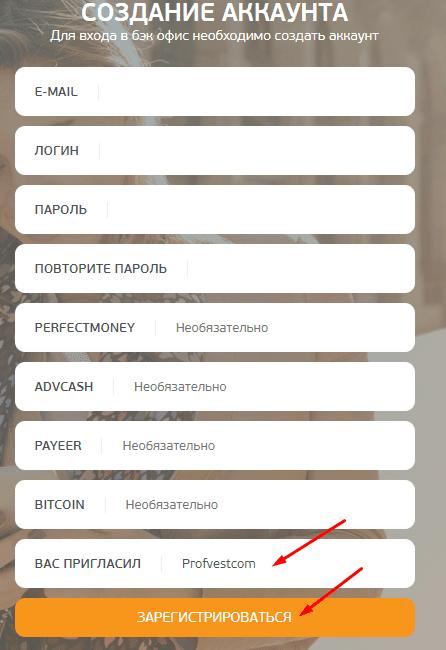 Регистрация в Loanearn 2