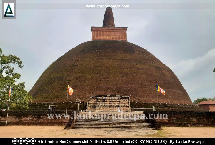 Abhayagiriya Monastery