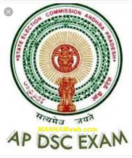 AP DSC TET cum TRT 2018 Online Application Form/Submitted Application Delete Option and User Manual