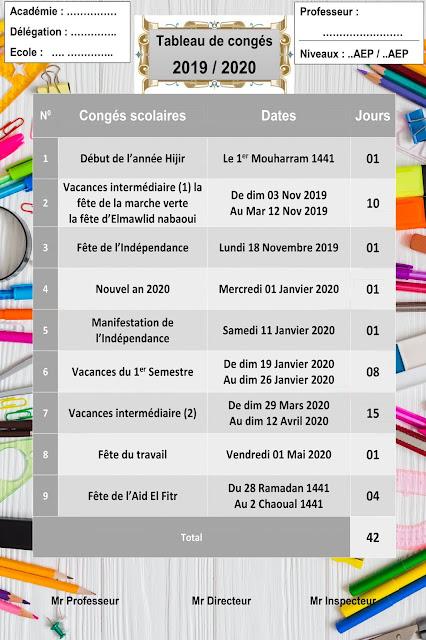 لائحة العطل المدرسية بالفرنسية 2019 - 2020