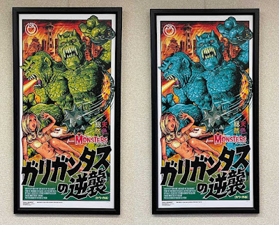 Revenge of Galligantus Screen Print by Rockin'Jelly Bean x Famous Monsters of Filmland x Justin Ishmael