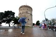 Ο Λευκός Πύργος και η Ροτόντα στον κατάλογο του υπερταμείου
