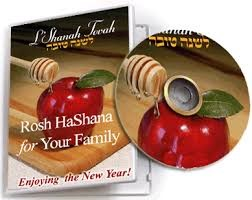 Jewish new year,Jewish new year greetings,jewish new year cards
