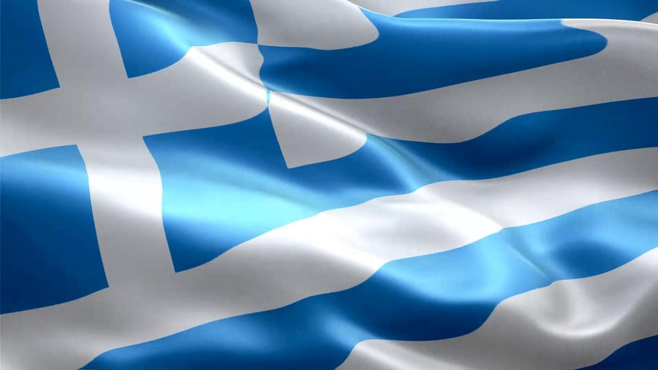 Ελληνικές σημαίες μοιράζει ο Δήμος Αλεξανδρούπολης για το 1821