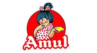 Amul Dairy Jobs