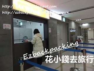 濟州機場退稅櫃位位置