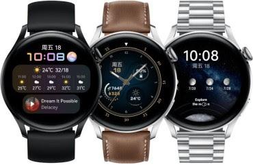 Huawei Watch 3/3 Pro User Manual PDF
