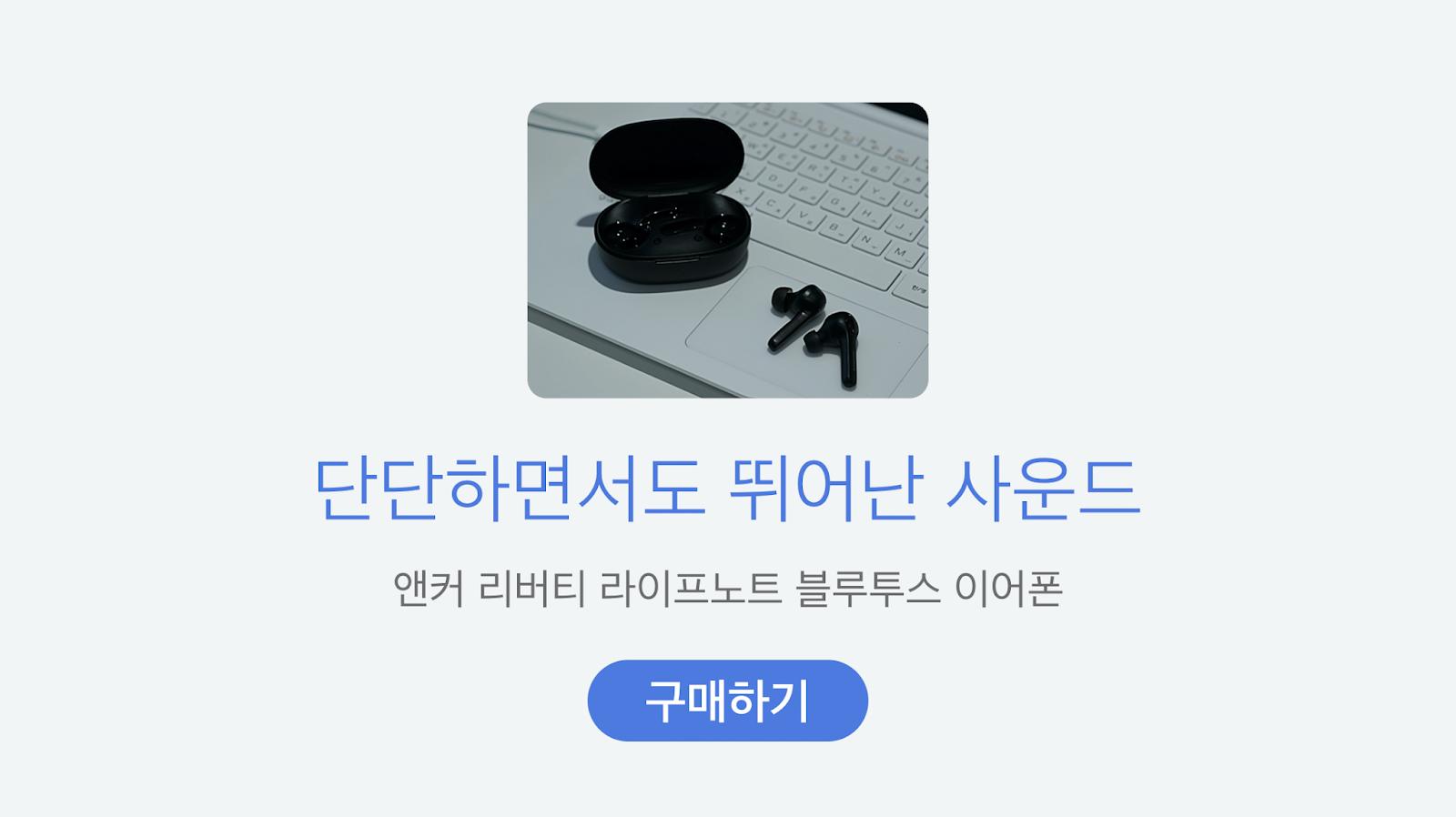 http://www.hyundaihmall.com/front/pda/itemPtc.do?preview=true&slitmCd=2100628467