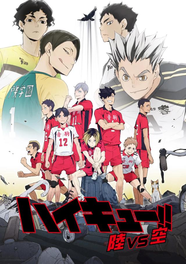Imagen promocional de las OVAS del clasificatorio de Tokyo