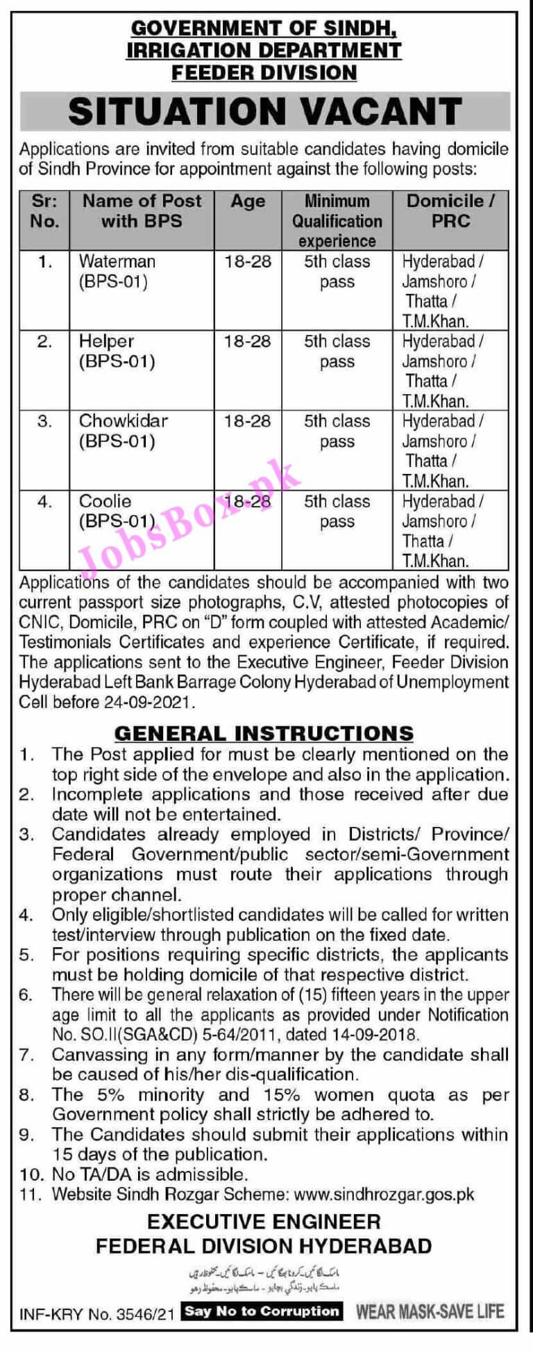 Irrigation Department Sindh Jobs 2021 in Pakistan - Sindh Govt Jobs 2021