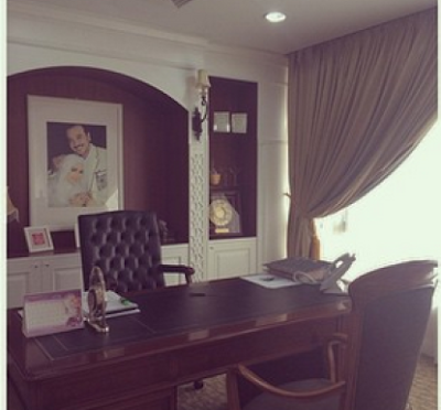 Pejabat Dato' Siti