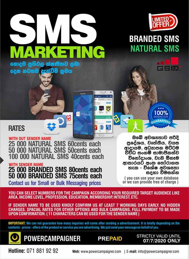 SMS Marketing Campaign in Sri Lanka and Maldives