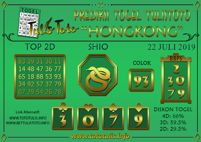 Prediksi Togel HONGKONG TULISTOTO 22 JULI 2019
