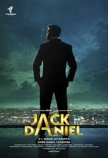 jack & daniel, jack daniel, jack daniel movie, mallurelease