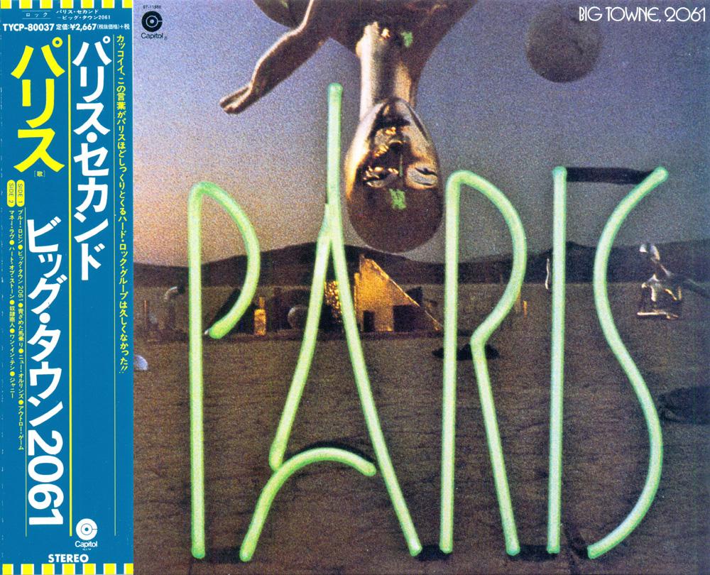Paris - Big Towne 2061 (1976 us / uk, magnificent melt of guitar rock funky  vibes and prog rock, 2013 japan SHM remaster)