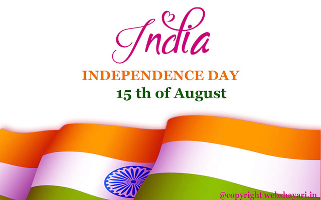 happy independence day photo hd