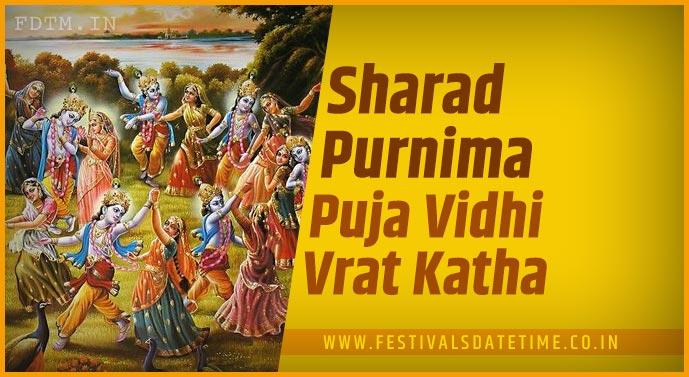 Sharad Purnima Puja Vidhi and Sharad Purnima Vrat Katha