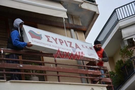 Αγρότες κατέβασαν την ταμπέλα από τα γραφεία του ΣΥΡΙΖΑ στο Μεσολόγγι (ΦΩΤΟ+ΒΙΝΤΕΟ)