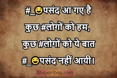 Best Royal Attitude Shayari