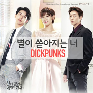 Chord : DickPunks - Star Fall On You (OST. Cinderella & Four Knights)