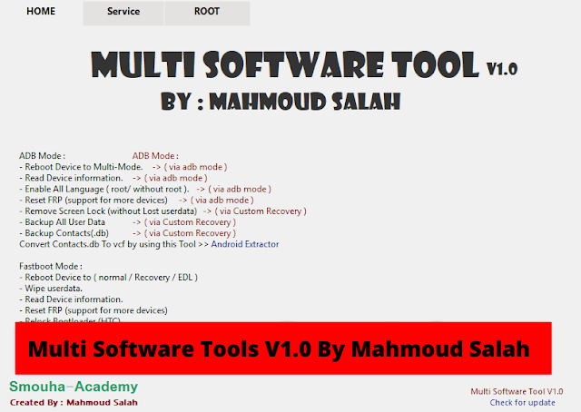 Multi Software Tools V1.0 By Mahmoud Salah