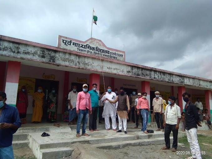 अटल हिंदू फाउंडेशन उत्तर प्रदेश समिति ने ध्वजारोहण किया