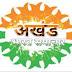 रमाशंकर गुप्ता बने राष्ट्रीय कान्दू वैश्य कल्याण समिति के कार्यवाहक अध्यक्ष
