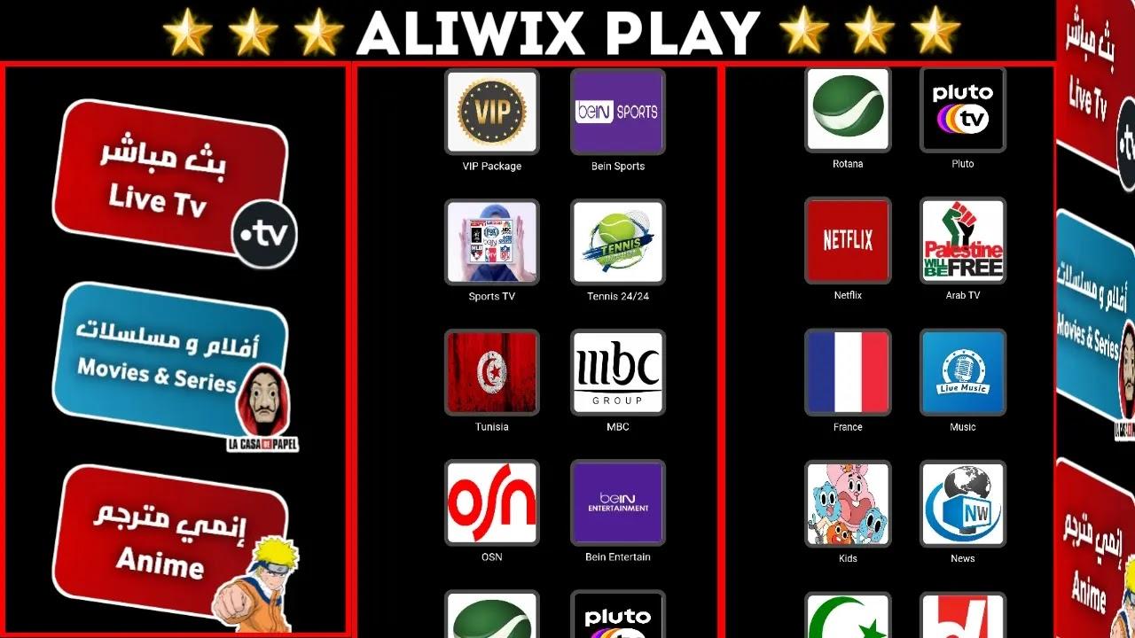 تطبيق Aliwix Play لمشاهدة القنوات العالمية ببلاش