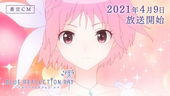 Anime Blue Reflection Ray