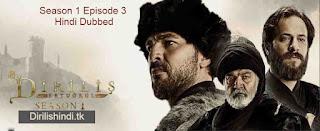 Dirilis Ertugrul Season 1 Episode 3 Hindi Dubbed     डिरिलिस एर्टुगरुल सीज़न 1 एपिसोड 3 हिंदी डब