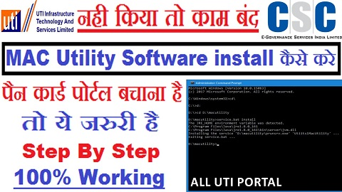 mac utility software installation process