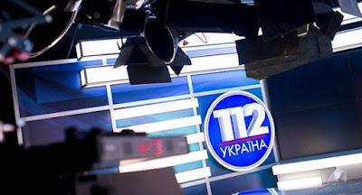 """Нацсовет по телерадиовещанию не продлил лицензию каналу """"112-Украина"""""""