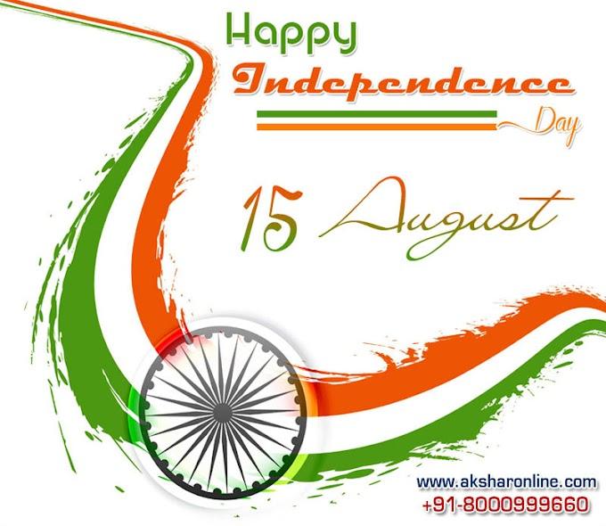 Happy Independence Day & Happy Janmashtami