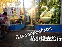 荃灣少女風cafe吃晚餐