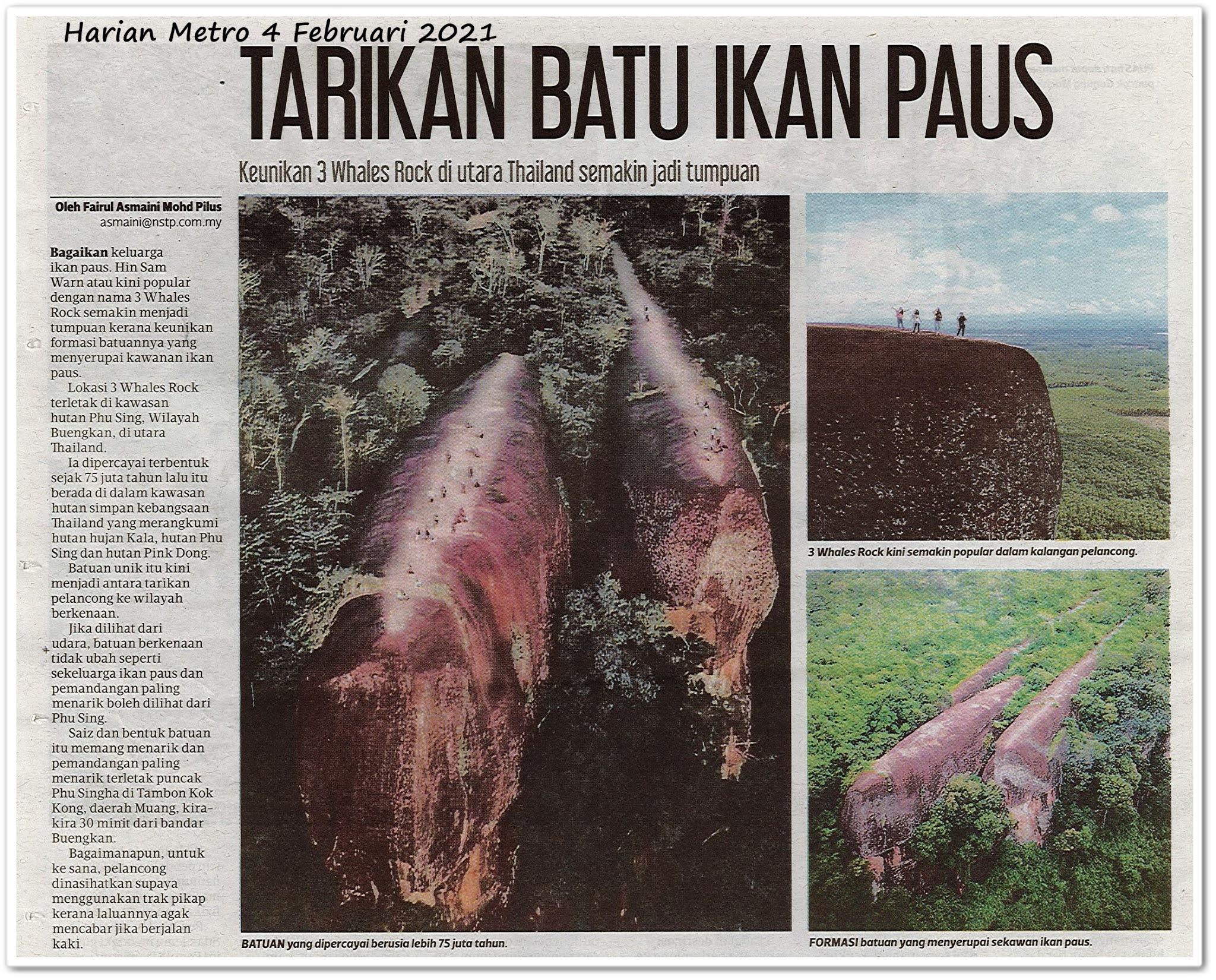 Tarikan batu ikan paus - Keratan akhbar Harian Metro 4 Februari 2021