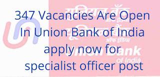 Union Bank SO recruitment apply online