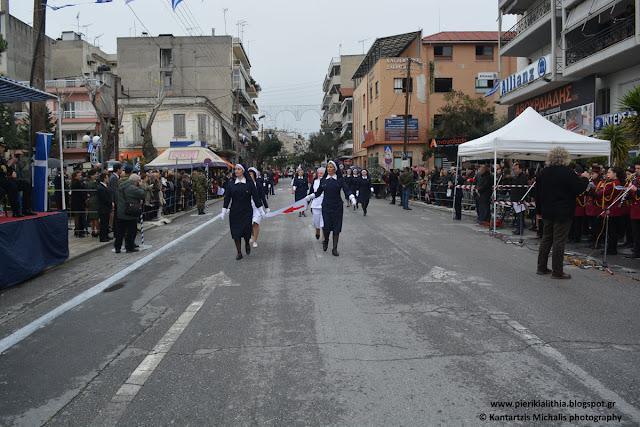Η παρέλαση των εθελοντριών του Ερυθρού Σταυρού Κατερίνης
