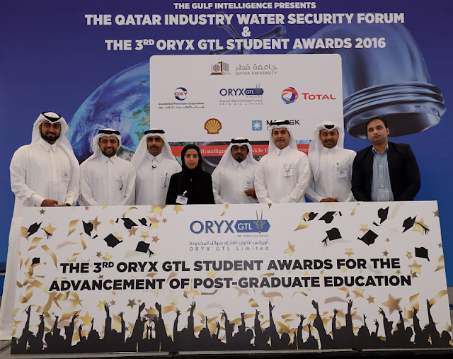 PR | Winners of the 3rd ORYX GTL Student Awards 2016 Announced