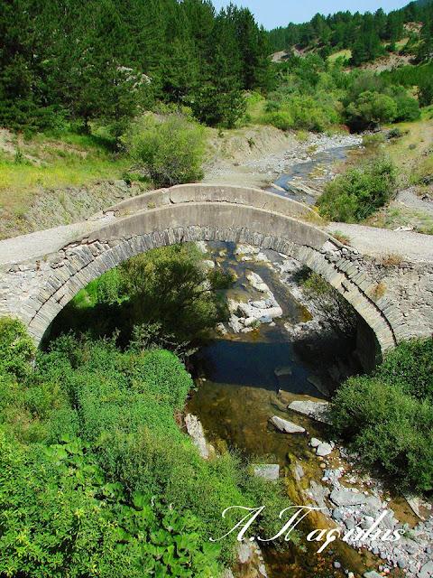Το γεφύρι του Ματσαγκάνη (1850) Κρανιά Γρεβενών