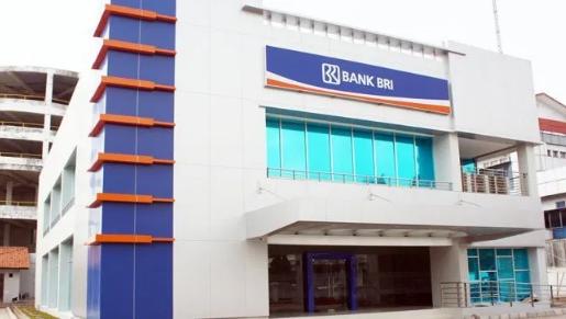 Lowongan Kerja Frontliner, Petugas IT dan Satpam Bank Rakyat Indonesia Tbk Pandeglang