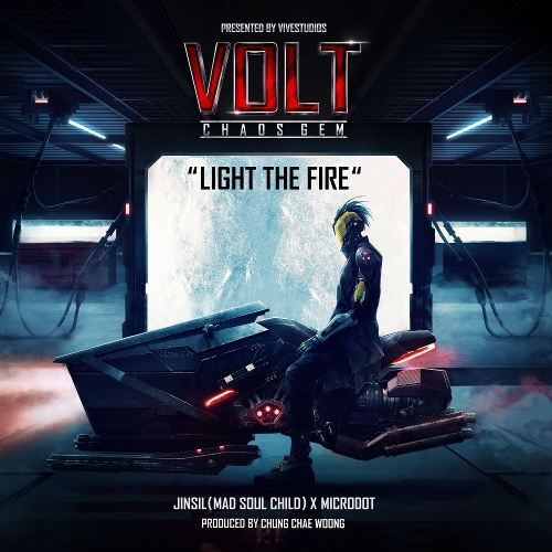Microdot, JINSIL – Light the Fire – Single