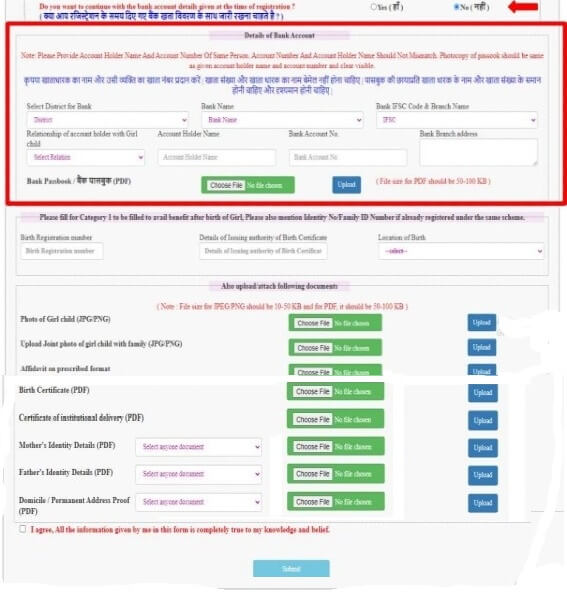 online application form 6 kanya sumangala yojana